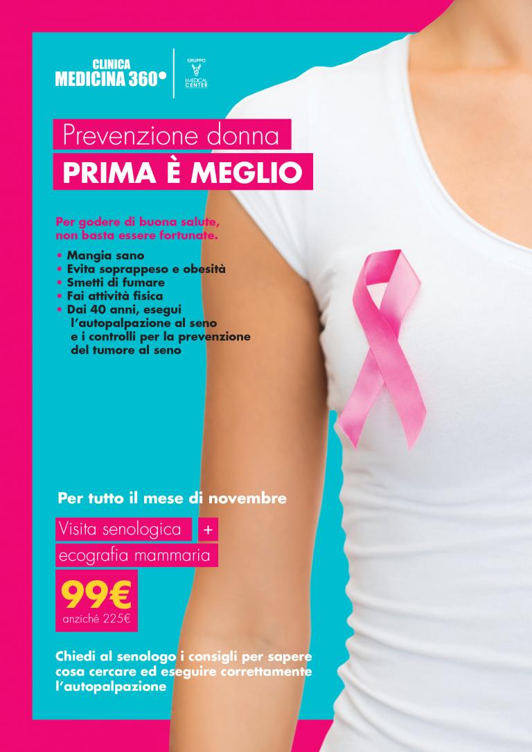 Medicina 360° Prevenzione donna, PREVENIRE è MEGLIO